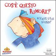 Cos_e_questo_Rumore_large